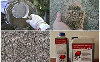 Цемент для изготовления тротуарной плитки