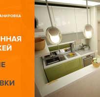 Кухня прихожая планировка в квартире